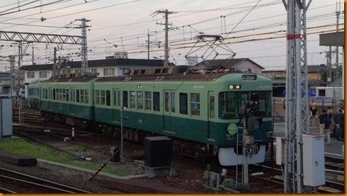DCIM0309