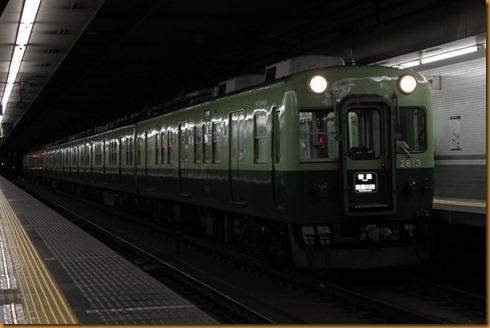 _MG_1840