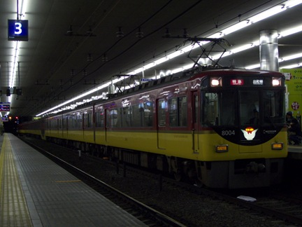 P10500171