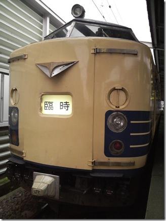 P1050018