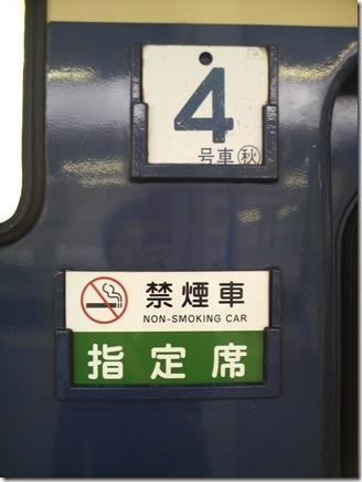 P1050021