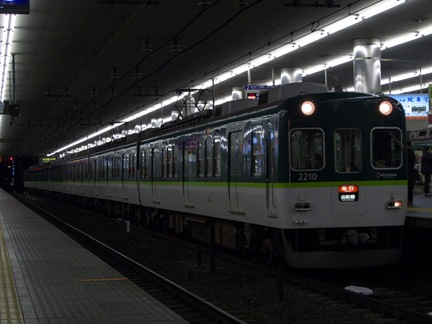 P10500231