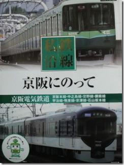 P1050062