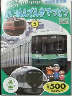 P1050063