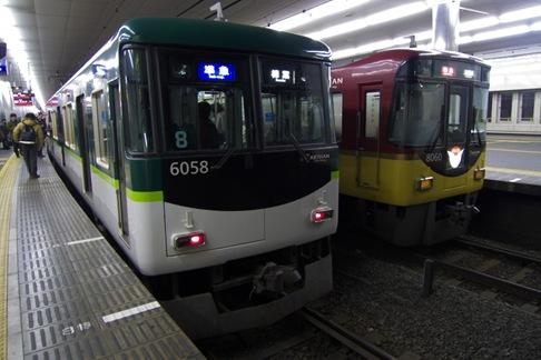 P1100019