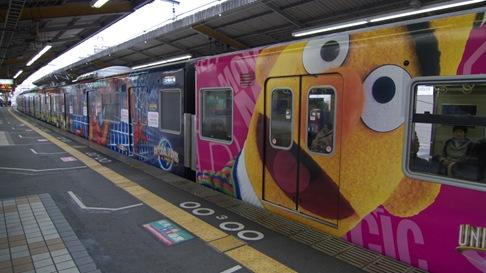 P1220059