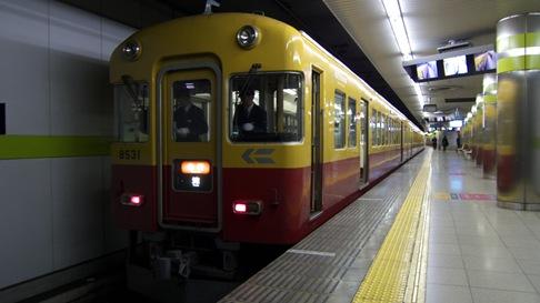 P1310025