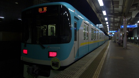 P1550105