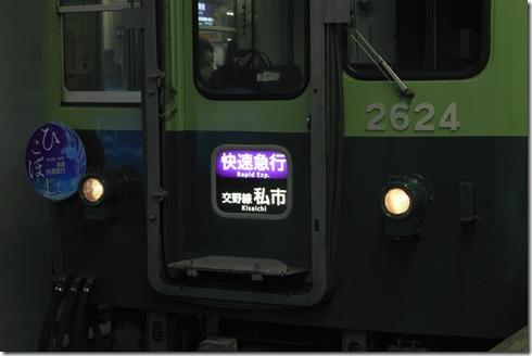 _MG_0098