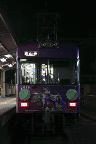 _MG_0455