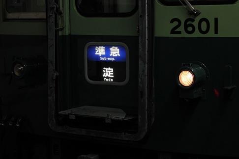 _MG_1335