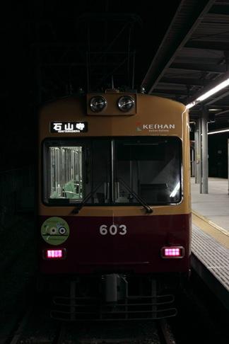 _MG_2553