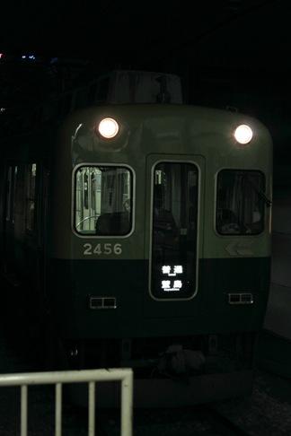 _MG_4192
