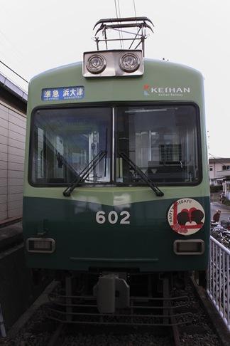 _MG_5021