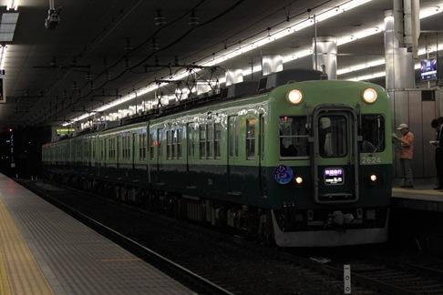 _MG_5541