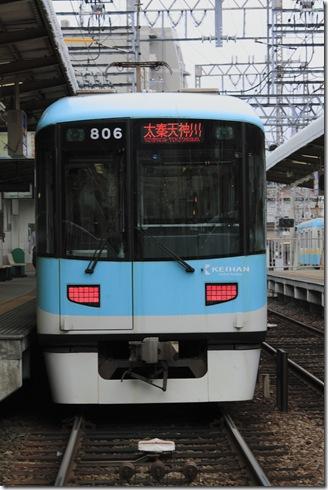 _MG_5684