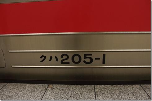 _MG_8059