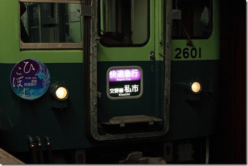 _MG_8998