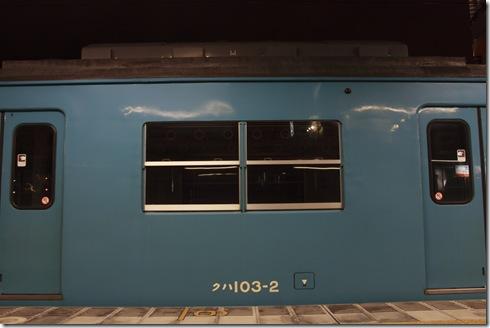 _MG_9172
