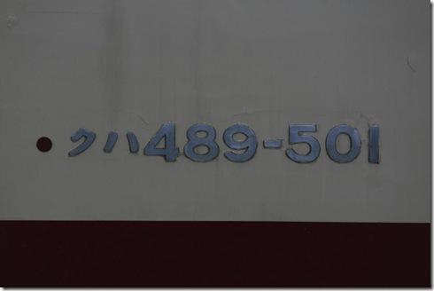 _MG_9902