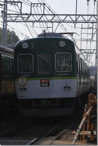 _MG_9903
