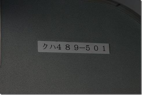 _MG_9957