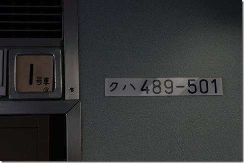 _MG_9958