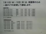P1006834