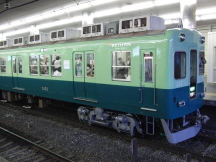 Cimg0151