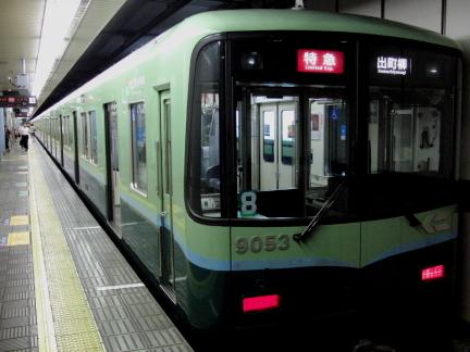 Cimg0225