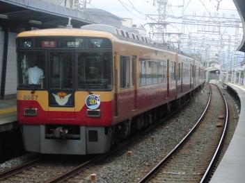 Cimg1250