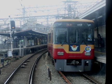 Cimg1270