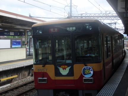 Cimg1283