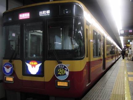 Cimg1335