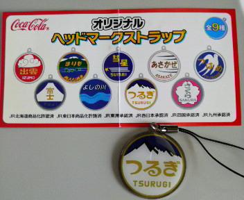 コカ・コーラオリジナルヘッドマークストラップ